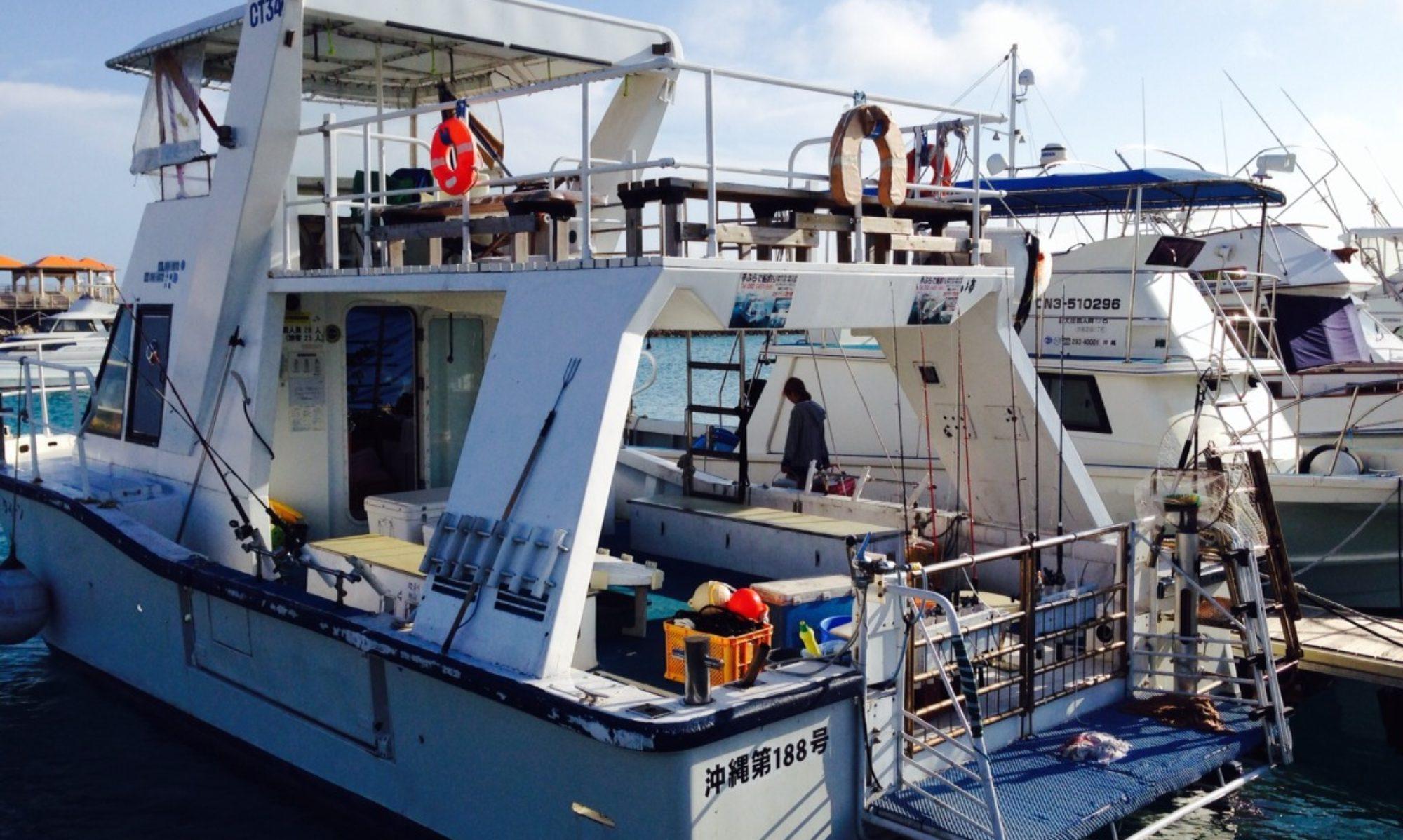 【宮古島の船釣りはカタマランズ宮古島】
